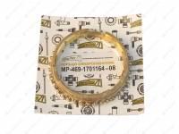 Кольцо синхронизатора н/о 4-х синх. КПП MetalPart (МР-469-1701164-08)